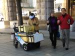 01 Yoghurt Cart 1
