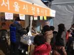 2013-01-18 13 Lunar New Year Market