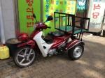 """a real """"factory fresh"""" 3-wheeler"""