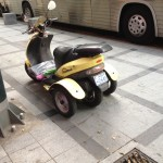 & another view of *this* 4-wheeler
