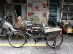 Bicycle delivery 1