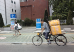 Bicycle delivery 3