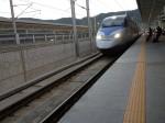 The KTX bullet train!  Yowza!