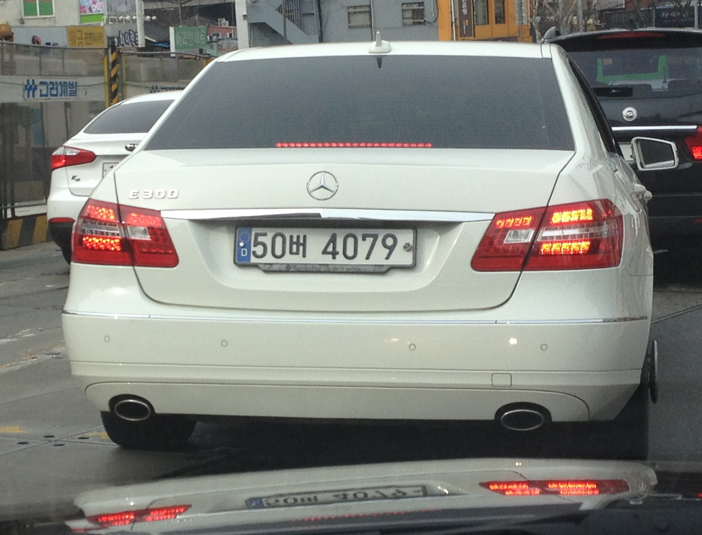 2014-02-19 GermanKorean license plate