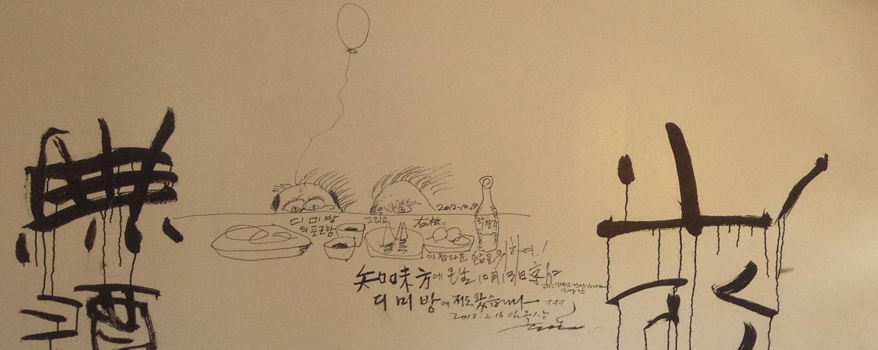 2014-04-08_10_banner