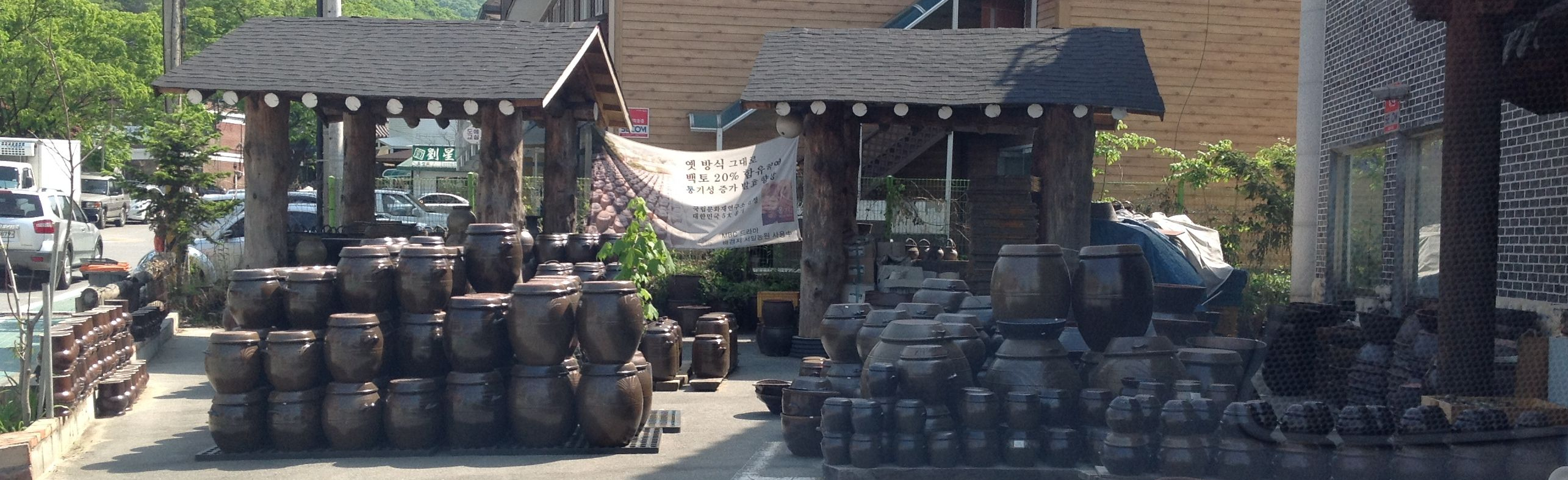 2014-05-10 Icheon Ceramics Village 021 banner
