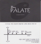 2014-06-01 Bon Palate business card