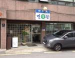 2014-06-07 Seoul Arts Center 010