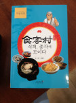 2014-06-12 Moomyung Rest 05