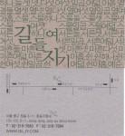 2014-08-03 Seoul Art Museum 26