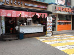 Street food is always available in Korea.   Always.