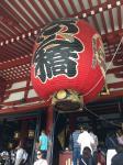 2014-09-09 Asakusa Shrine11