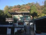 2014-10-08 Bugaksan Temple Trails 04