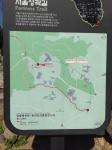 Map of the walk up Namsan