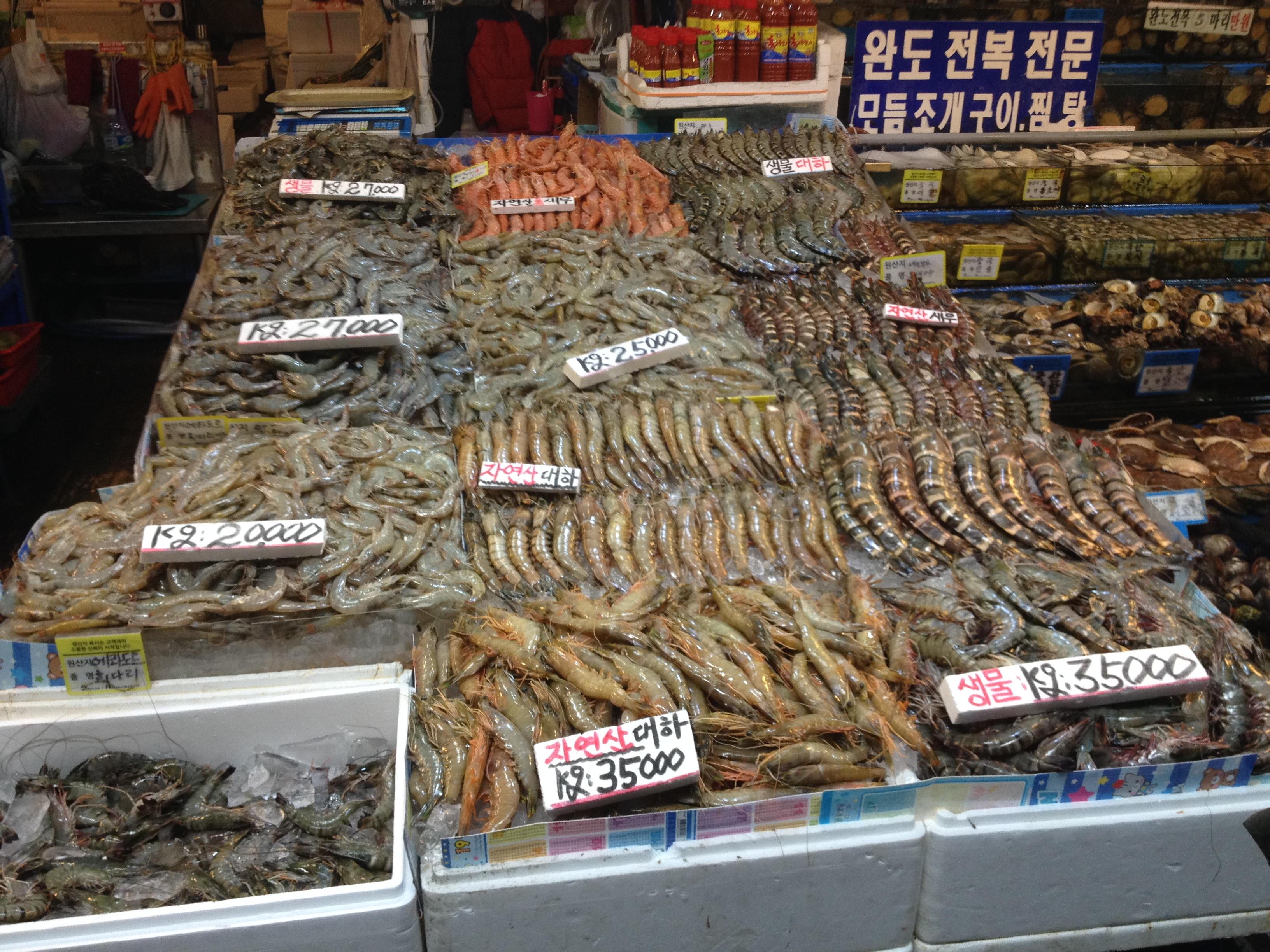 2015-04-18 Noryangjin Fish Mkt 011