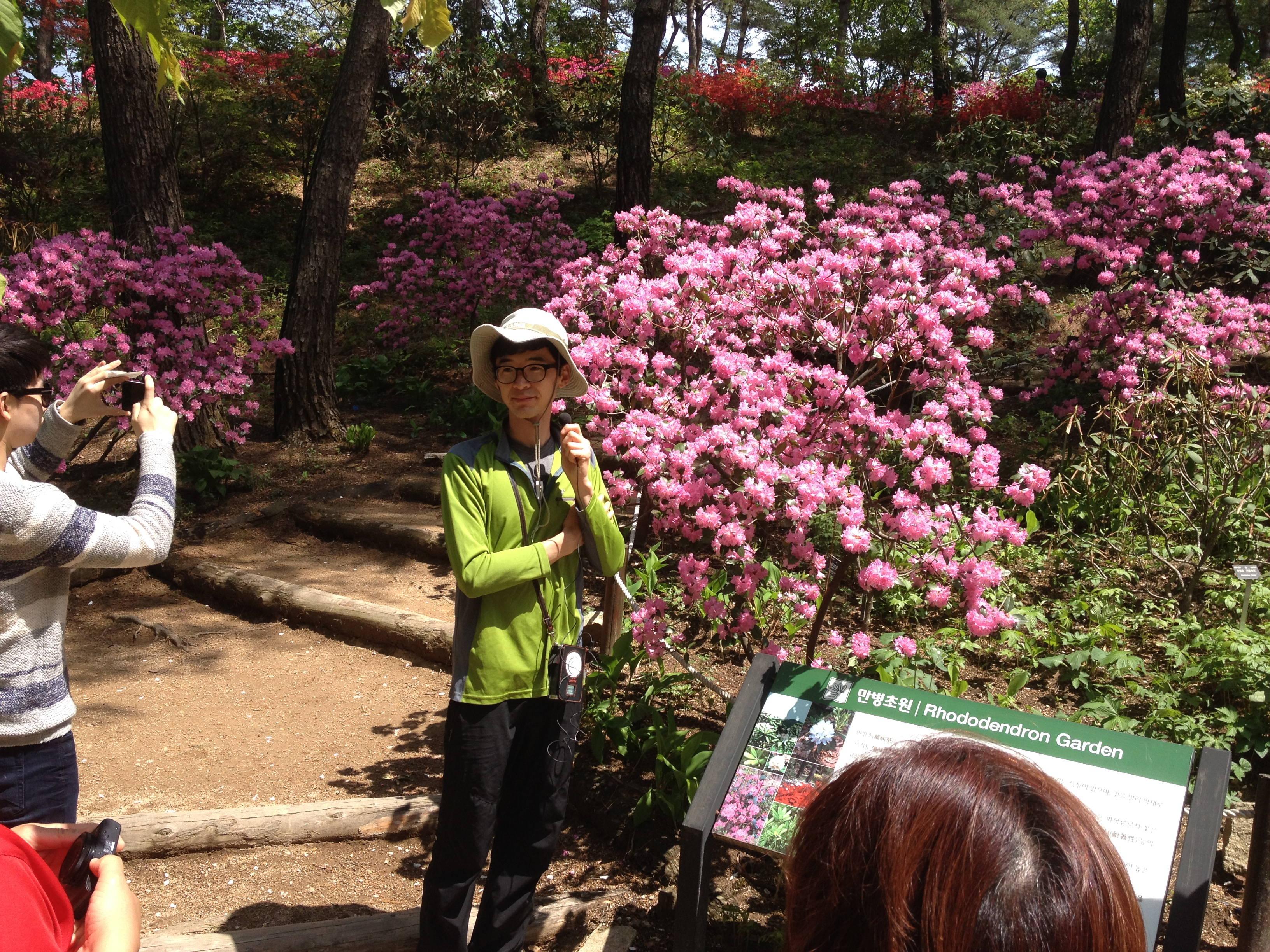 Azalea Garden, with our guide
